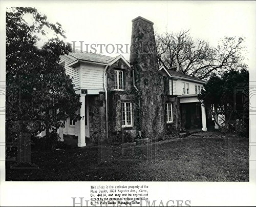 Vintage Photos Historic Images 1988 Press Photo The Martindale Home in Butternut Ridge N. Olmsted - 8 x 10