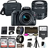 Canon EOS Rebel SL2 Digital SLR Camera w/ 18-55mm f/4-5.6 STM Lens + 64GB (2x 32GB cards) + Canon DSLR Bag + Wide Angle & Telephoto Lenses + Filter kit + Flash + Supreme Accessory Bundle