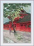 RIOLIS Red Pagoda, by Riolis