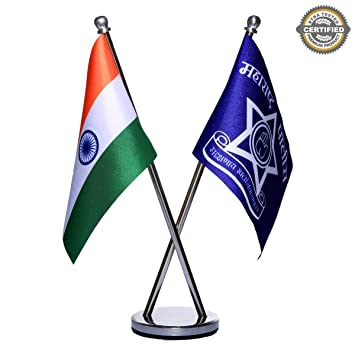 Buy The Flag Shop Maharashtra Police Criss Cross Miniature Table