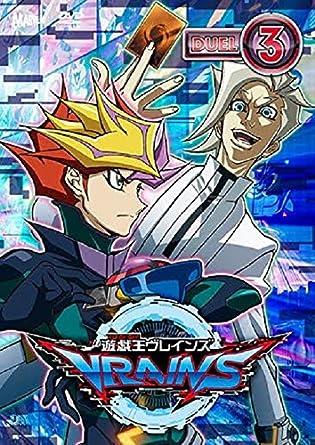 Amazon com: Yu-Gi-Oh vrains Duel – 3 [DVD] : Movies & TV