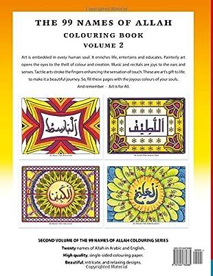 Amazon com: The Asmaul Husna Colouring Book Volume 2: The 99