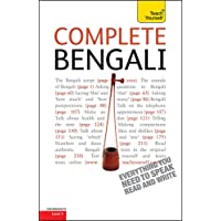 Complete Bengali Beginner to Intermediate Course: (Book only) Learn to read, write, speak and understand a new language with Teach Yourself