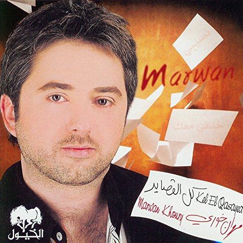 marwan khoury kel el qasayed