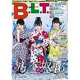 B.L.T. 2016年9月号 乃木坂版