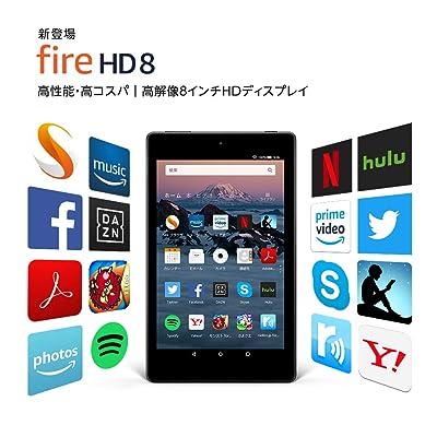 Fire HD 8 タブレット 16GB