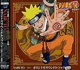 Naruto: Original Soundtrack