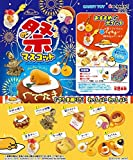 Full set Box 8 packages miniature figure Gudetama Japanese Festival Mascot by Re-Ment from Japan