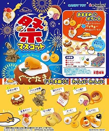 (Full set Box 8 packages miniature figure Gudetama Japanese Festival Mascot by Re-Ment from Japan)