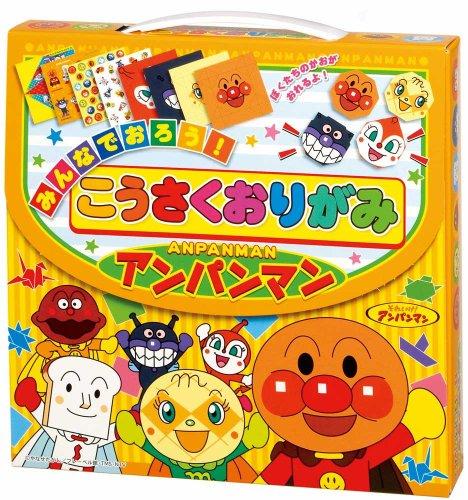 ハート 折り紙 アンパンマンの折り紙 : amazon.co.jp
