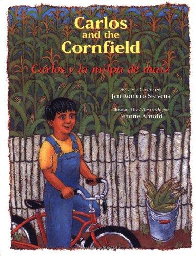 Carlos and the Cornfield / Carlos y la milpa de maiz (Carlos Series) (English, Multilingual and Spanish Edition)