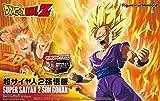 Bandai-Hobby-Figure-Rise-Standard-Super-Saiyan-2-Son-Gohan-DRAGON-Ball-Z-Building-Kit