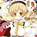 魔法少女まどか☆マギカ マミクッションカバー 巴マミ&キュゥべえ なつめえりの商品画像