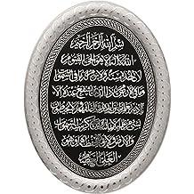 Islamic Gift Acrylic Decor Oval Plaque 9 x 11.8 inch Silver and Black Ayatul Kursi