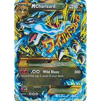 Amazon.com: Mega/M Cha...M Charizard Ex Secret Rare