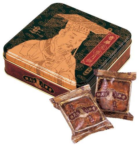 Kee Wah Bakery Mini-4 Pc Lotus Seed Paste w/ Yolk Gift Set 精緻迷你蛋黃蓮蓉月餅(四件)