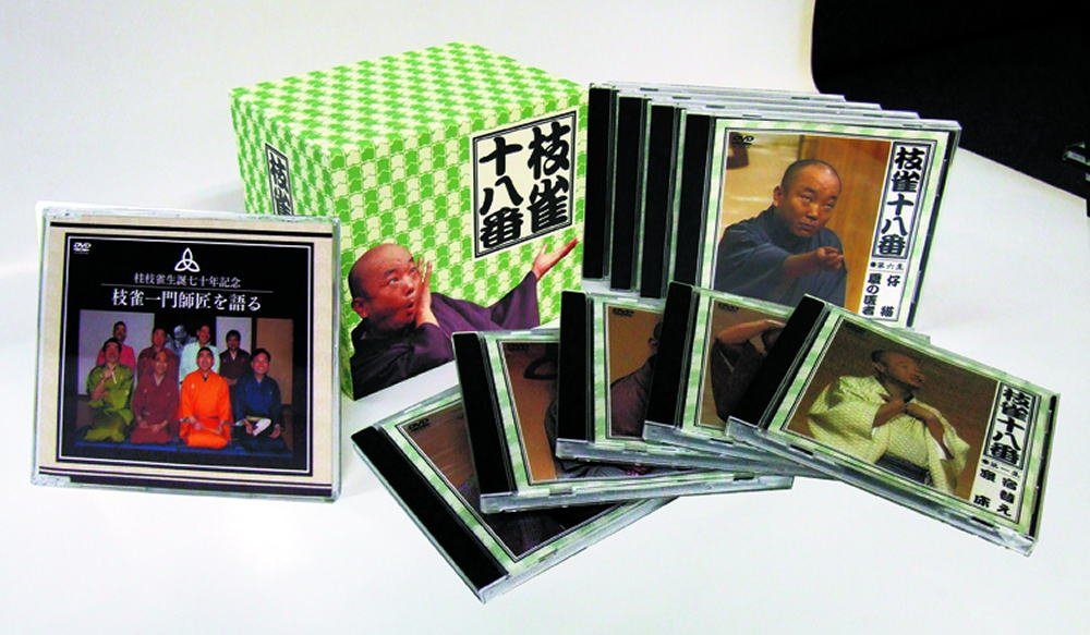 Amazon | 枝雀十八番 DVDBOX DVD...