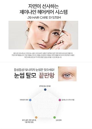 Amazon.com: J9 Ultra avanzada Eyebrow Pérdida de cabello ...