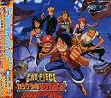 One Piece the Movie Karakurijo No Hi
