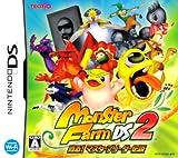 Monster Farm DS 2: Yomigaeru! Master Breeder Densetsu [Japan Import]