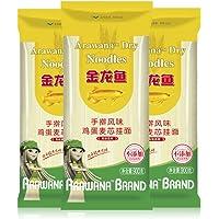 金龙鱼 900g手擀风味鸡蛋麦芯挂面*3包(亚马逊自营商品, 由供应商配送)