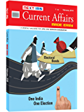Current Affairs MADE EASY:February, 2018