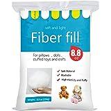 BUTUZE Polyester Fiber, Premium Fiber Fill, High Resilience Fill Fiber, Stuffing for Small Dolls Part Pillow Comforter DIY, 2