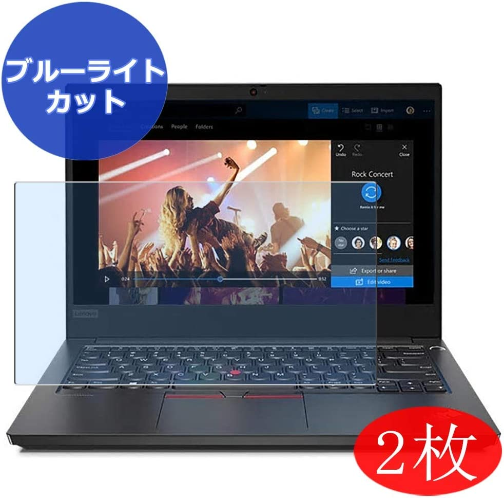 """【2 Pack】 Synvy Anti Blue Light Screen Protector for Lenovo ThinkPad E14 14"""" Screen Film Protective Protectors [Not Tempered Glass]"""