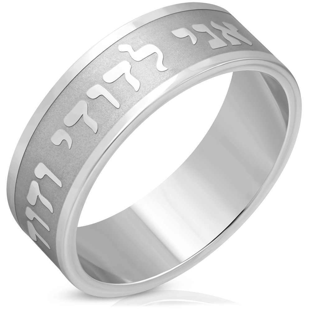 My Daily Styles Stainless Steel Silver-Tone Hebrew Song of Songs Wedding Prayer Ring Band