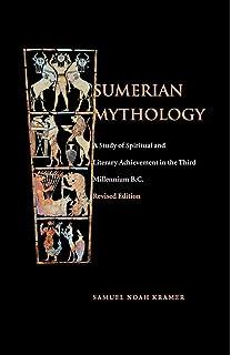examples of sumerian literature