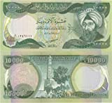 ALHAZEN 10000 IRAQI DINAR GLOSSY POSTER PICTURE PHOTO money currency arabic