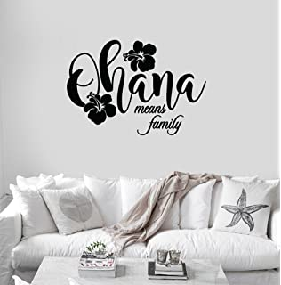 amazon com ohana family wall saying vinyl lettering art decal