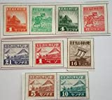 PHILIPPINE-JAPANESE OCCUPATION MINT/H/MOUNTED STAMPS...WORLDWIDE STAMPS