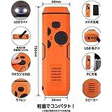 【防災グッズ】【災害グッズ】電池不要・手動・USB充電可能ラジオトーチライト【スマートフォン充電】
