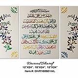 Islamic Calligraphy Hand Painted Darood Shareef (Colourful)