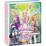 Data Carddas Movie Aikatsu! Original Official Binder (Aikatsu! Alice fantasy dress with one card)
