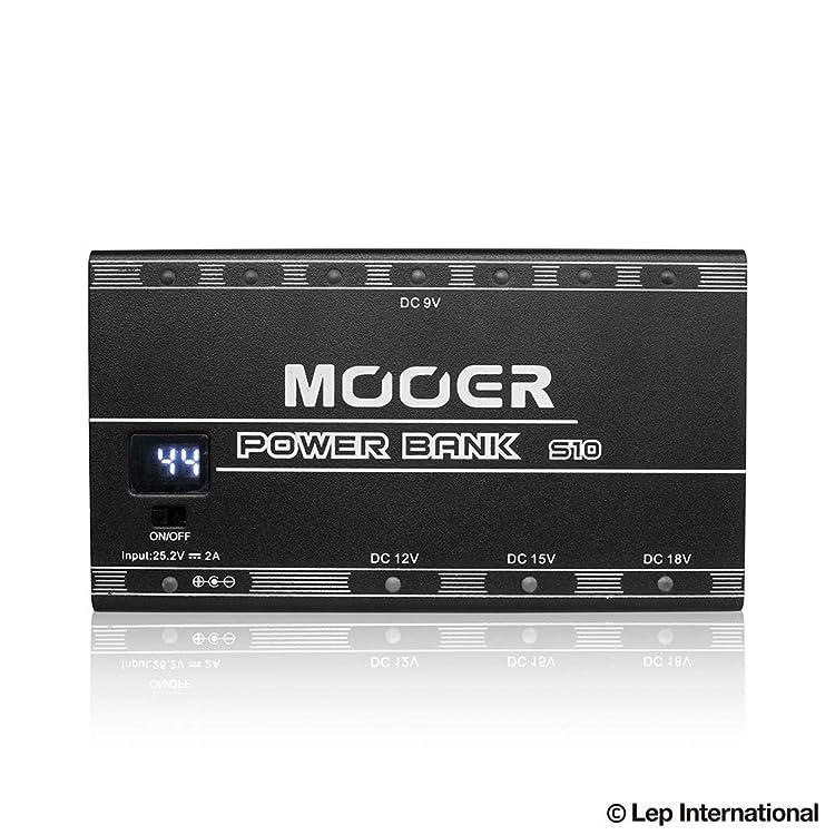 MOOER Power Bank S10