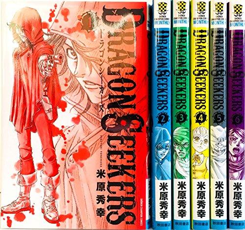 DRAGONSEEKERS1-6巻セット(少年チャンピオン・コミックス)の商品画像