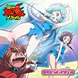 Dororon Enma Kun - Me-Ra Mera Shouwa Hit Studio (CD+BOOK) [Japan CD] KICA-3149
