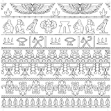 Kaisercraft Ancient Egypt KaiserColour Perfect
