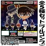 Case Closed Great Detective Conan 2016 Gashapon Keychain Figure ~1.5