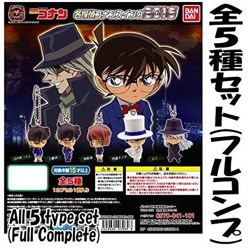 Case Closed Great Detective Conan 2016 Gashapon Keychain Figure ~1.5″ – Kuroba Kaito