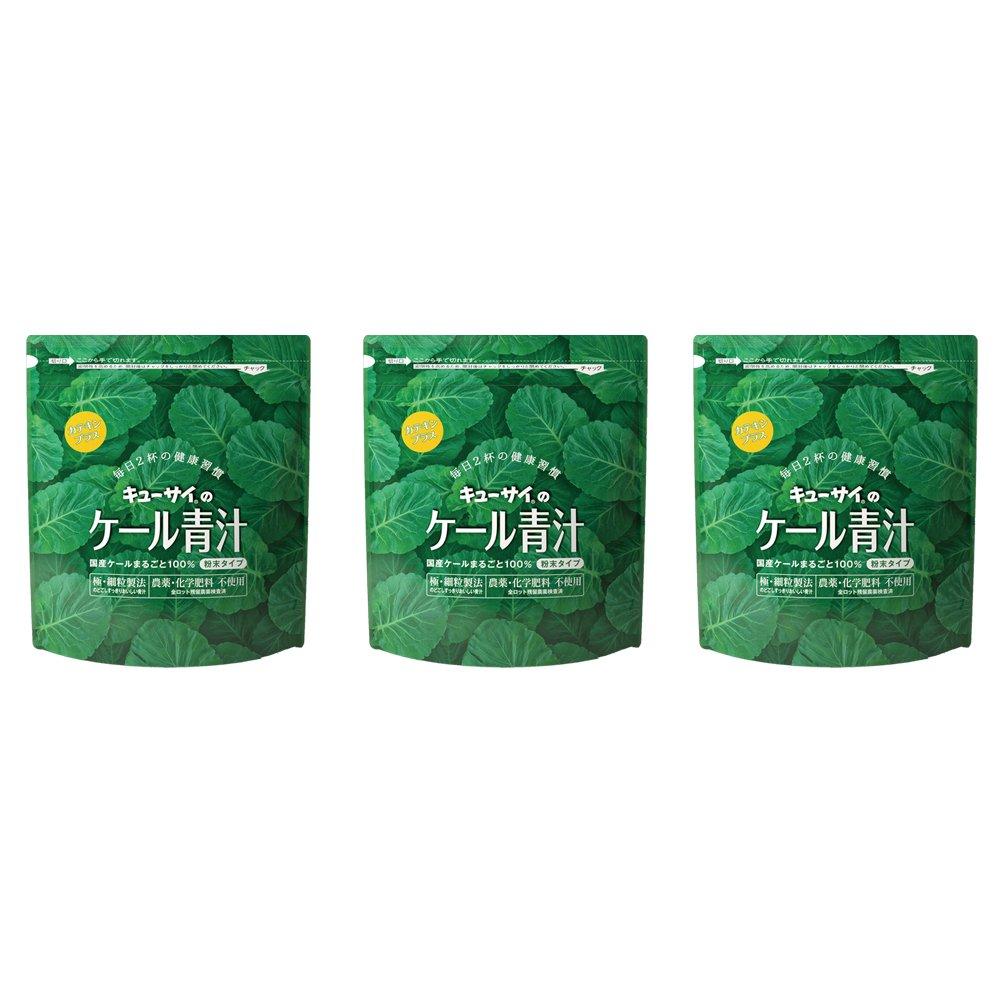 キューサイ ケール青汁(粉末タイプ)カテキンプラス 420g 3袋 B001EUOGPA