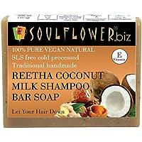 Soulflower Shampoo Bar, Reetha Coconut Milk, 150g