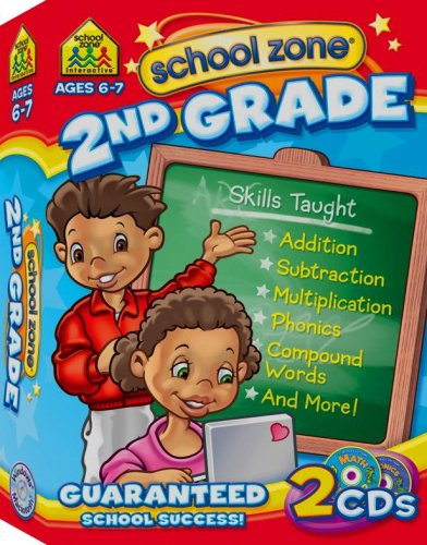 Second Grade – 2 Pack Software