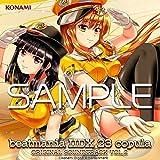 beatmania IIDX 23 copula ORIGINAL SOUNDTRACK VOL.2