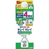 キレイキレイ 薬用 液体ハンドソープ 詰替特大 800ml (医薬部外品)
