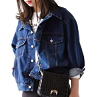 Discovery Denim Jeans Jacket, Women Retro Turn-Down Collar Long Sleeve Boyfriend Oversize Loose Casual Denim Jeans Coat Chaqueta