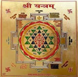 Sri Yantra shree yantra sri Yantram shri yantra, 6x6'' - Energized yantra, yantra kavach, High Quality Embossed Printing with Golden accents on 180/190 GSM Hybrid Golden Foil Paper - USA Seller.