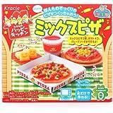 Set DIY Happy Kitchen caramelle mini pizze Kracie Popin' Cookin'